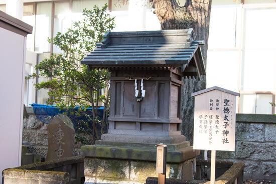 聖徳太子神社