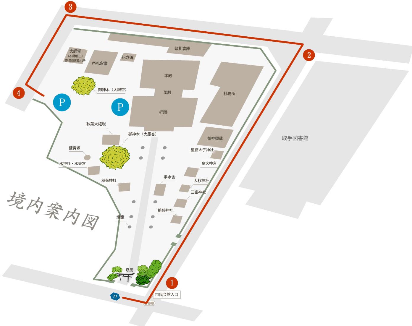 境内案内図 駐車場へのアクセス