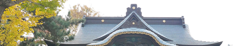 八坂神社のご由緒