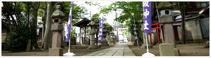 八坂神社までの道のりをご案内